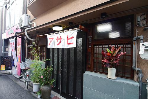 asahi1.jpg