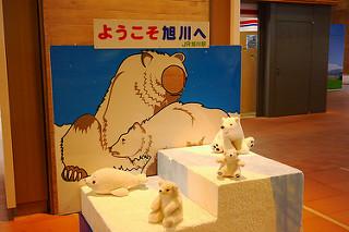 asahikawaeki.jpg