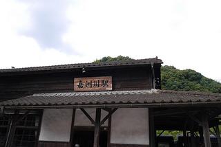 kareigawa1.jpg