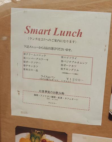 lunch22.jpg