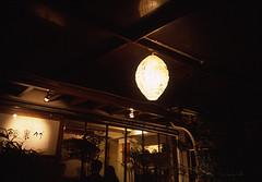 taiwan06.jpg