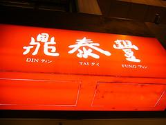 taiwan23.jpg