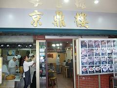 taiwan36.jpg