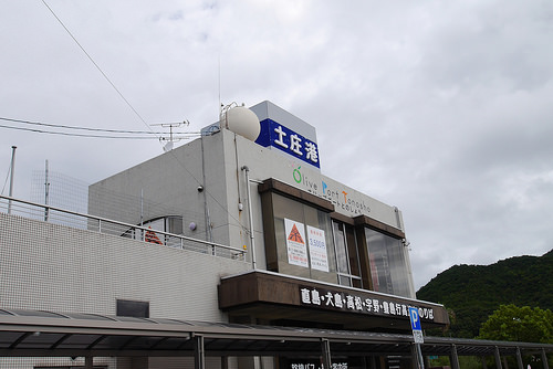 tonosho.jpg
