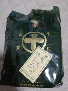 machakasutera.jpg