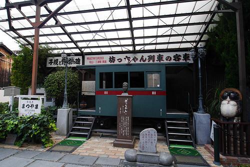 shikido4.jpg