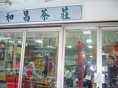 taiwan40.jpg