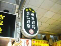 taiwan45.jpg