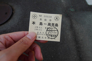 tiket111.jpg
